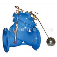 F745X遥控浮球阀铸钢铁水利控制法兰上海上州厂家批发