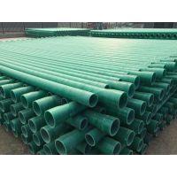 湖南省 玻璃钢管 厂家
