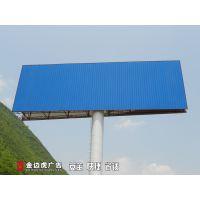 青海海北单立柱高炮广告牌制作厂家(案例遍布全国)