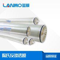 陶氏BW30FR-400/34抗污染型苦咸水淡化反渗透膜元件一般多少钱?