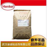 正品德国汉高热熔胶Supra181药盒专用热熔胶批发