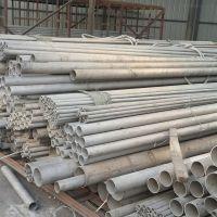 310S挤压不锈钢无缝管价格_304无缝不锈钢管生产厂家