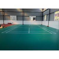 鸿瑞铠环保型室内篮球场_PVC篮球场厂家销售