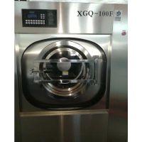 宾馆洗衣房洗涤设备 大型酒店床单被罩洗衣机