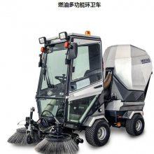 电动环卫车洒扫车报价-山东益高-滨州电动环卫车