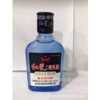 白酒批发团购零售代发红星二锅头43度清香型150ML光瓶 绵柔 陈酿