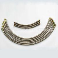 南京利德东方7425汽车配件高温橡胶管总成软管 加工定制汽车配件