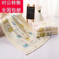 武汉洁丽雅促销礼品保险公司 广告宣传品回馈答谢客户毛巾