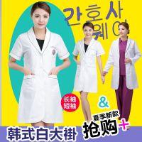 厂家定做整形机构工作服短袖医护服纹绣师白大褂韩式半永久美容服