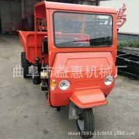 厂家定制加高加厚料斗柴油工程车 现货YH-25马力柴油三轮车