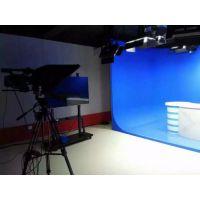 虚拟演播室设备集成商_访谈节目制作,单位领导讲话