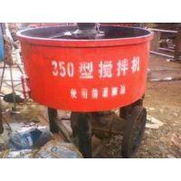 阿图什平口搅拌机1.5米口径免烧砖机配套350搅拌机械什么牌子好