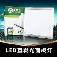 面板灯600*600 LED平板灯集成吊顶嵌入式直发光厨卫灯买十送一