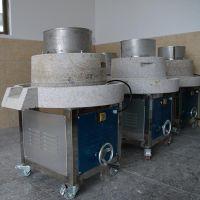 云浮市中达石磨机械有限公司