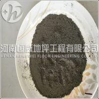 洛阳绿色金刚砂地坪材料专业包工包料