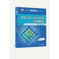 微软Microsoft SQL Server2012 10用户 嵌入式正版软件!