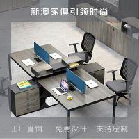 厂家直销办公家具办公室职员办公桌隔断屏风办公桌4/6人位办公桌
