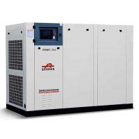 上海德斯兰空压机工厂电话,德斯兰55kw永磁变频空压机 DSPM-75A 产气量10立方每分钟