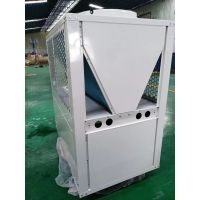 厂家直销 非标定制翅片式蒸发器 制冷换热设备 专业厂家 品质保障