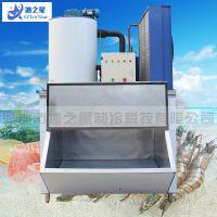 厂家直销2500公斤冰鲜片冰机鳞片制冰机