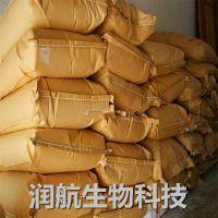 大量供应食品级异麦芽糖醇