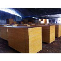 供应建筑木模板,松桉木模板,胶合板