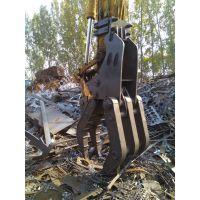 三一钢铁厂用挖机抓钳器、废品加工厂用挖机爪、挖机废钢抓爪