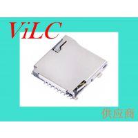 9P外焊-自弹or非自弹TF卡座/MICRO SD卡槽-读卡器卡座连接器