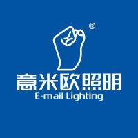 中山市意米欧照明有限公司