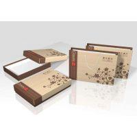 成都纸盒印刷厂-洗发水包装定做-日用礼品盒包装厂家