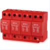 一级电源防雷器,复合型PB100-385 B+C/4,建筑物内总配电的浪涌保护器,容易安装