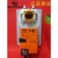 正品搏力谋GM24A-SR代替GMU24-SR 风阀执行器驱动器模拟量40Nm