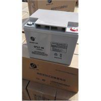 圣阳蓄电池SP12-40UPS电池