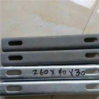 安徽江西四川高铁栏杆连接牛腿槽钢260*40*30*5