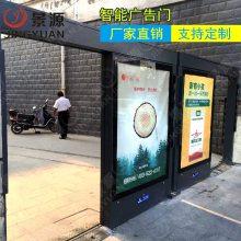 社区人行通道灯箱广告平移门 人行通道广告平移门 自动感应门 灯箱平移门