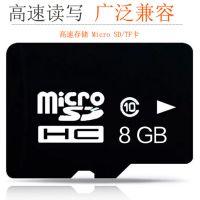 内存卡中性8GB高速手机TF卡32g64G存储卡Micro/SD闪存卡正品足量