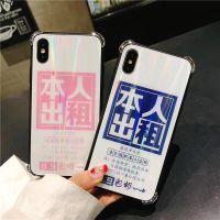 新款气囊防摔 玻璃手机壳iphonex全包TPU硅胶 保护套苹果7 plus潮