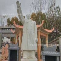 广场摆放汉白玉石雕毛主席雕像 机关单位石雕主席 批发生产价格