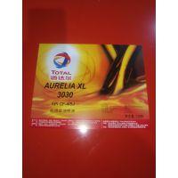 批发山东 道达尔 TOTAL Aurelia XL3030船舶发动机油
