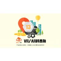 佰分云教育-专注于教育信息化/教学资源/智慧校园/vr.ar虚拟现实