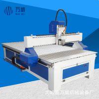 厂 家 直销 供应1325木工雕刻机 数控雕刻机 家具雕刻机厂家直销
