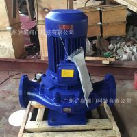 不锈钢立式加压泵 IHG80-315A 30KW管道加压泵 广州蓝林水泵厂