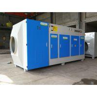 废气处理设备加工_环科环保