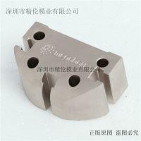 深圳铝合金压铸件 锌合金压铸件 欢迎咨询深圳精伦压铸