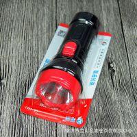 批发家用LED精品小手电可充电手电筒地摊赶集活动赠品五元店货源