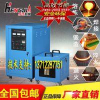 【超音频设备】超音频价格_超音频批发_超音频设备厂家