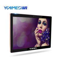 扬程YCTIMES21.5寸电容触摸查询一体机|电子班牌| 交互式教学广告机|全国联保上门服务安装