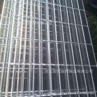 长期供应沟盖钢格板 钢格板护栏 量大从优 价格合理