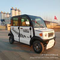 大阳款微型四轮电动车家用大洋锂电新能源四轮电动车成人老人代步