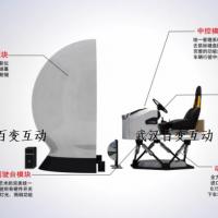 武汉虚拟驾驶体验/展馆3D仿真驾驶舱体验/仿真培训解决方案(软件可定制)